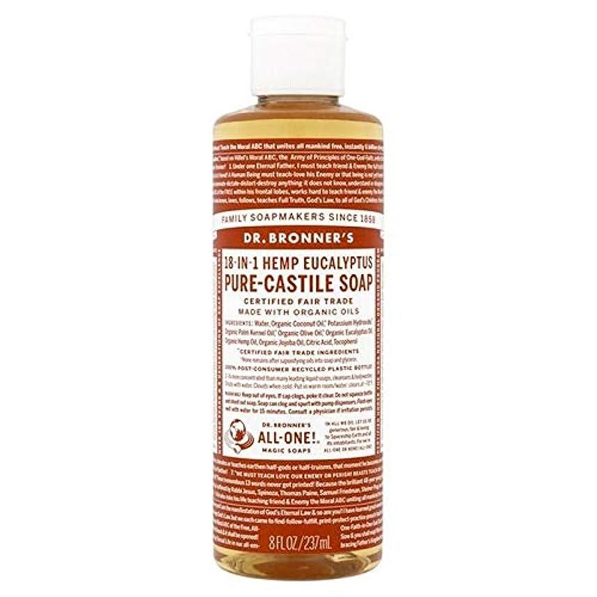 便益キャンセル群集[Dr Bronner] Dr。ブロナーズ有機ユーカリの純粋な-カスティーリャ液体石鹸237ミリリットル - Dr. Bronner's Organic Eucalyptus Pure-Castile Liquid Soap...