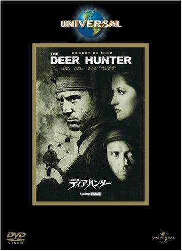 ディア・ハンター [DVD]の詳細を見る