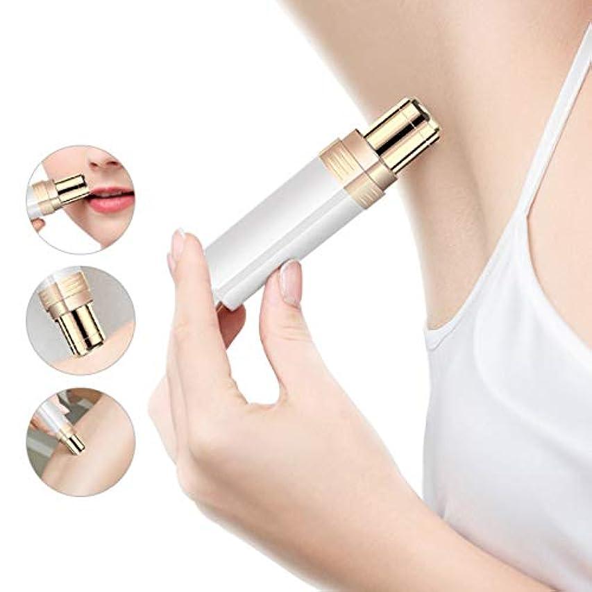 女性の脱毛、女性の顔、あご、手、脇の下、脚、ビキニ用の防水フェイストリマー痛みのない口紅シェーバー