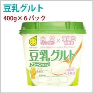 【豆乳グルト400g×6パック】コレステロール0%、砂糖不使用...