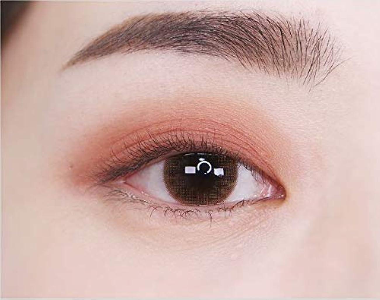 暗殺分クリーム[イニスフリー] innisfree [マイ パレット マイ アイシャドウ (シマ一) 3カラー] MY PALETTE My Eyeshadow (Shimmer) 3 Shades [海外直送品] (シマ一 #46)