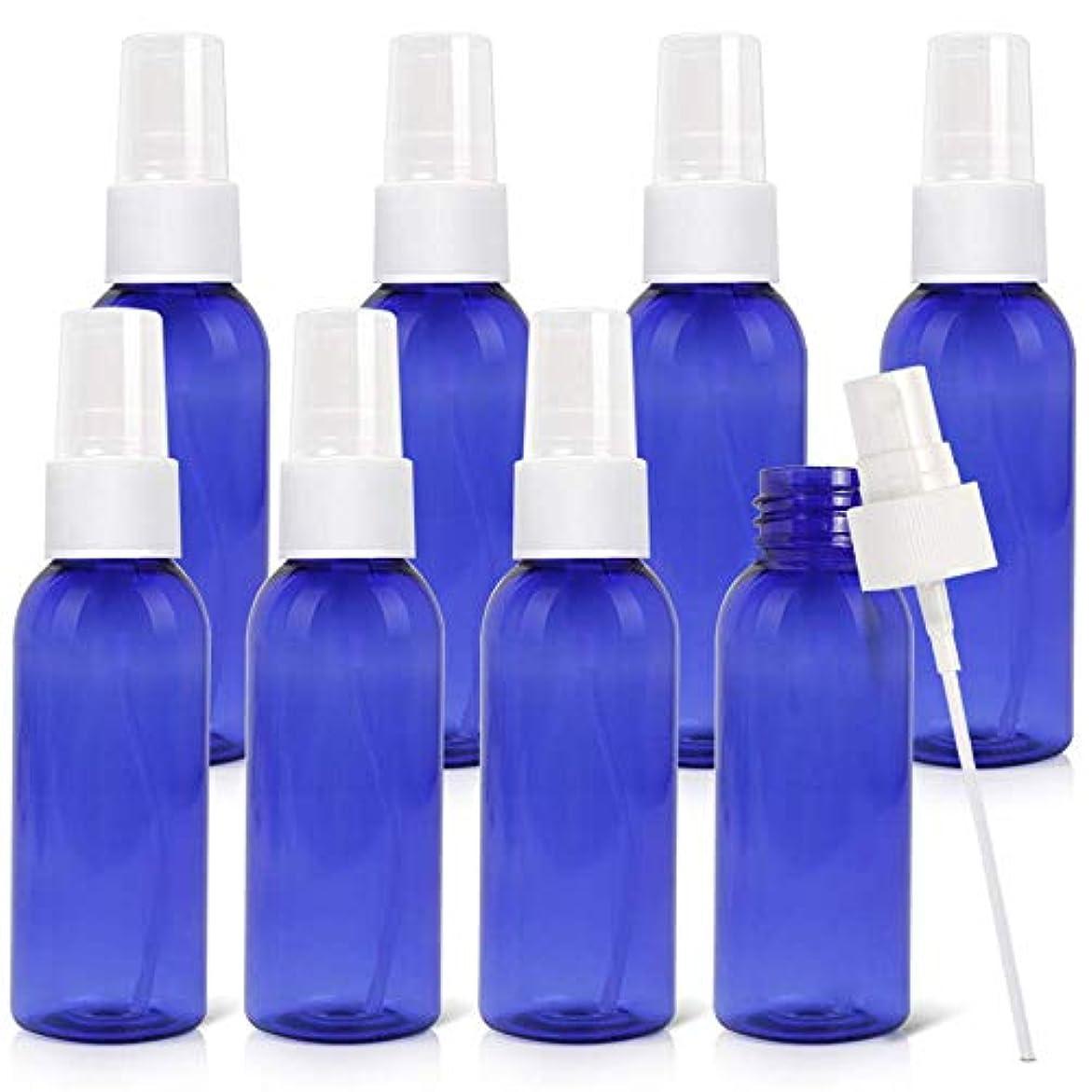 カバーチョーク煙スプレーボトル 50ml 8本 遮光スプレー 霧吹き 詰め替え容器 キャップ付 青色
