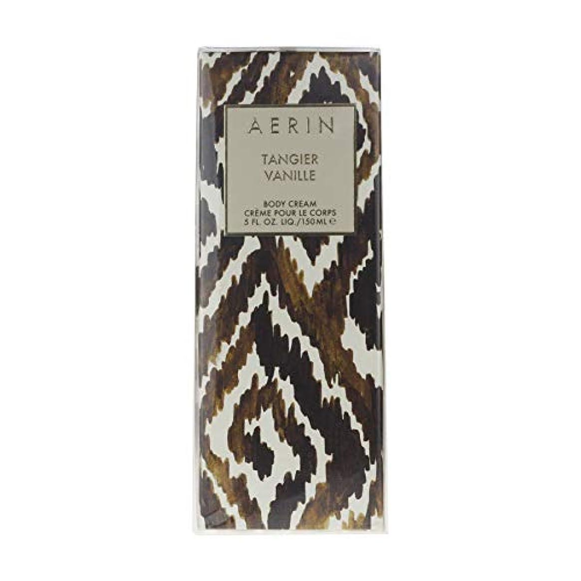 範囲うまなだめるAERIN Tangier Vanille (アエリン タンジヤー バニール) 5.0 oz (150ml) Body Cream by Estee Lauder for Women