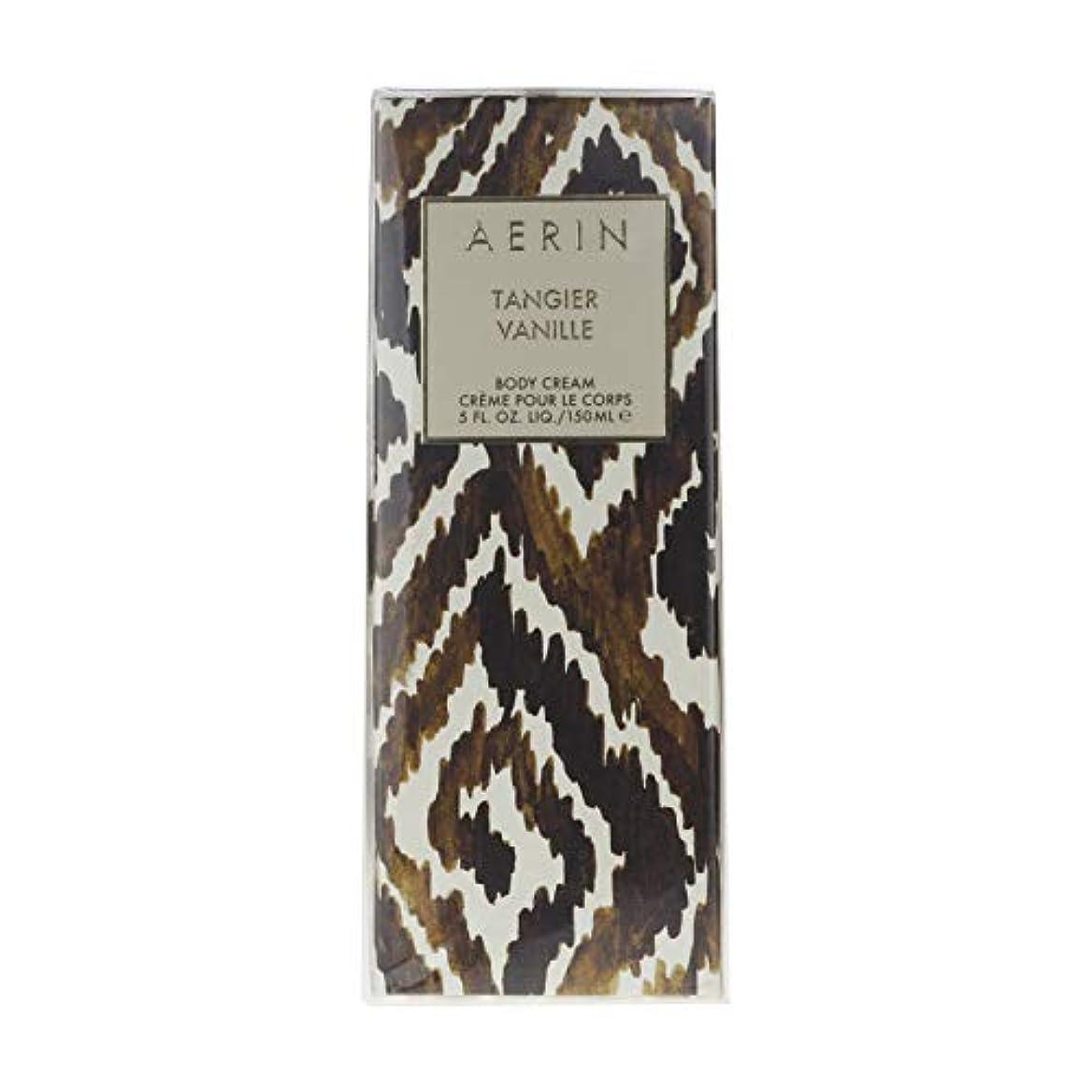 居住者振り返る惑星AERIN Tangier Vanille (アエリン タンジヤー バニール) 5.0 oz (150ml) Body Cream by Estee Lauder for Women