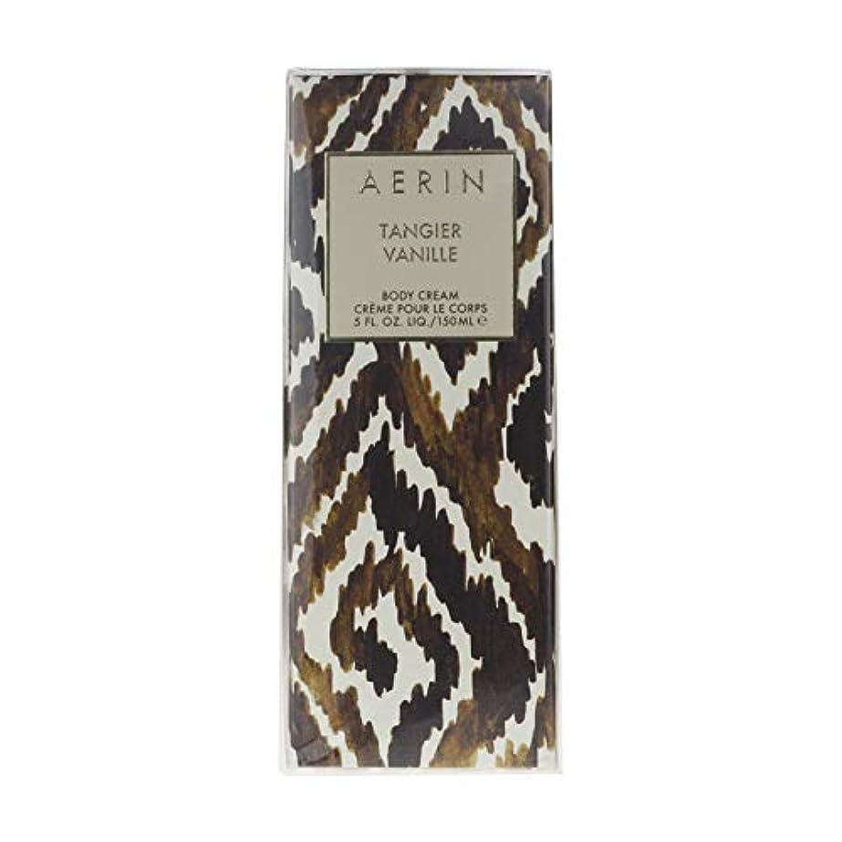 磨かれた番目なだめるAERIN Tangier Vanille (アエリン タンジヤー バニール) 5.0 oz (150ml) Body Cream by Estee Lauder for Women