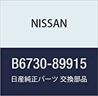 NISSAN (日産) 純正部品 バルブ 品番B6730-89915
