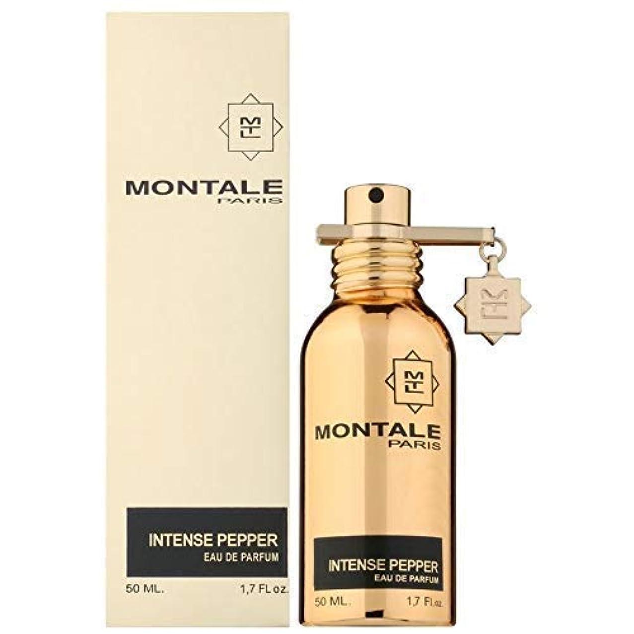 にもかかわらず口頭眠るMONTALE INTENSE PEPPER Eau de Perfume 50ml Made in France 100% 本物のモンターレ強烈な唐辛子香水 50 ml フランス製 +2サンプル無料! + 30 mlスキンケア無料!