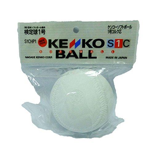 ナガセケンコー(KENKO) 新ケンコーソフトボール1号 コルク芯 1個売り S1C-NEW