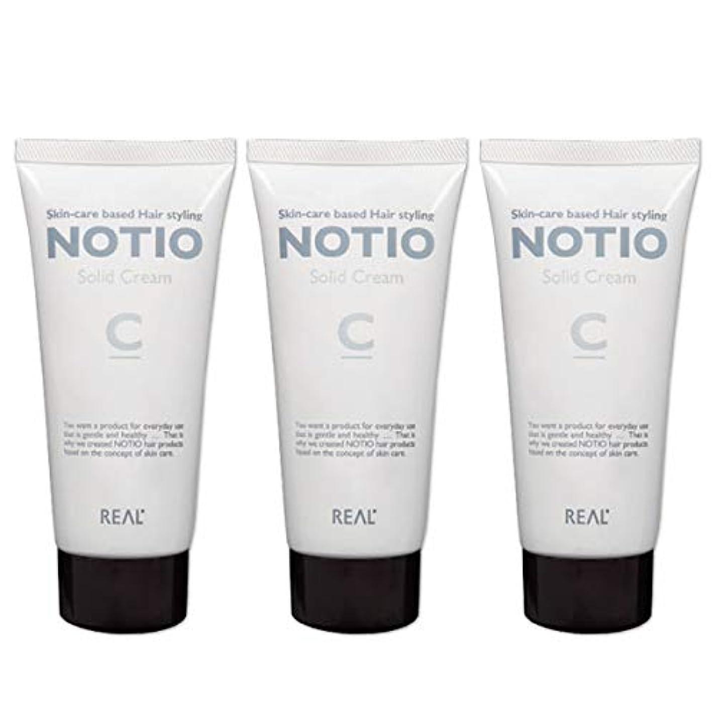 見つける赤字作物リアル化学 ノティオ ソリッドクリーム 90g ×3個 セット