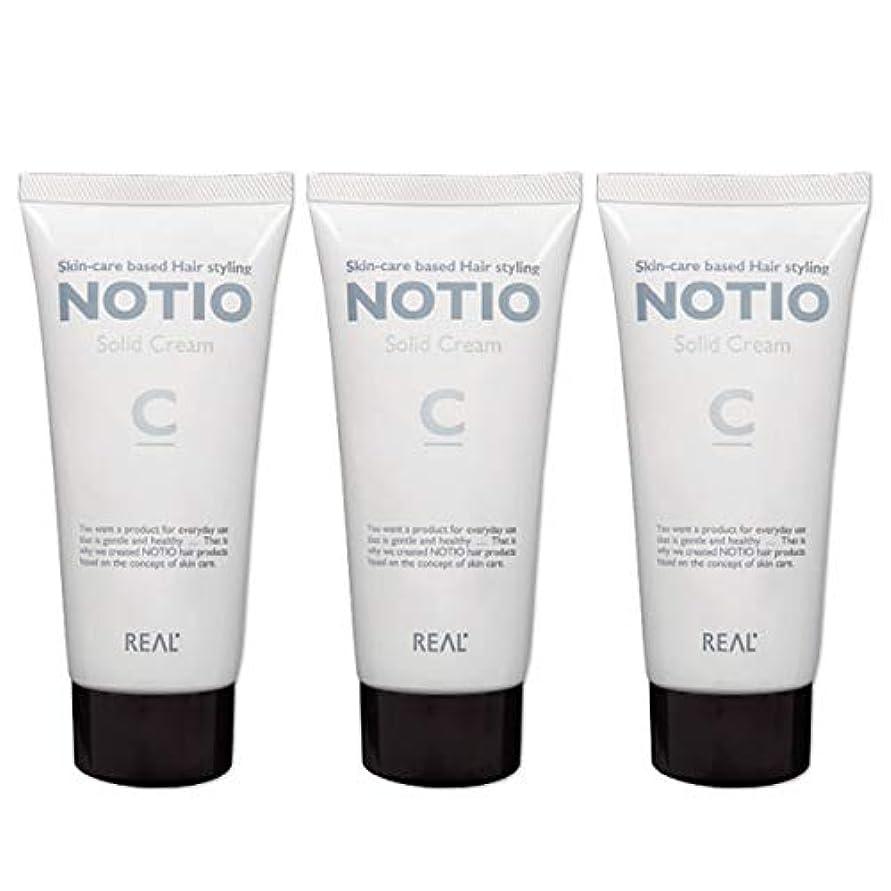 起きろ暴君呼吸するリアル化学 ノティオ ソリッドクリーム 90g ×3個 セット