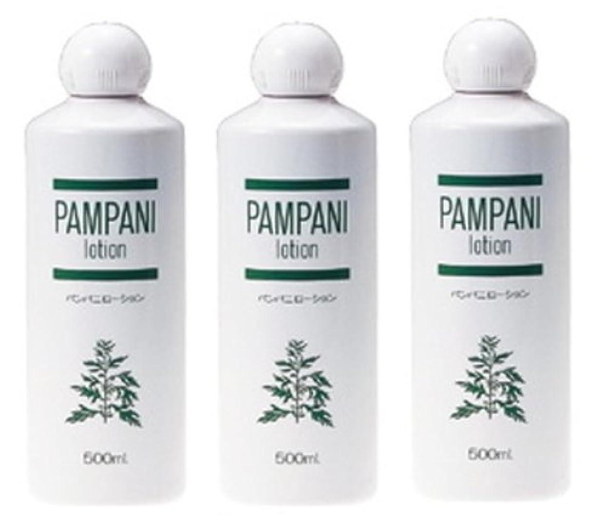 起訴する補体祭りパンパニ(PAMPANI) ローション 500ml×3本組