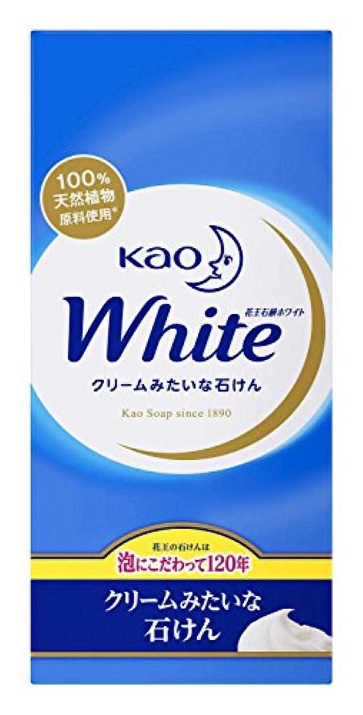 くびれたおしゃれな夕食を食べる【花王】花王ホワイト レギュラーサイズ (85g×6個) ×20個セット