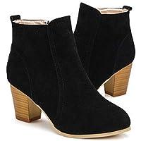 [プチハピ] スエード ショート ブーツ 歩きやすい 太ヒール サイドファスナー 付き 大きい サイズ あり レディース