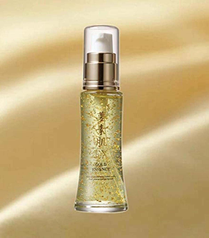 明らかにする樫の木つぶす夢素肌 EX ゴールド エッセンス(30ml) YUMESUHADA EX GOLD ESSENCE