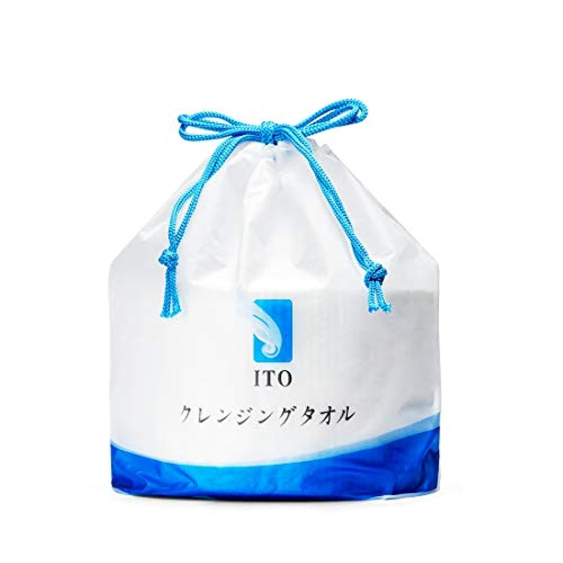 ITO クレンジングタオル 使い捨てタオル 洗顔タオル 乾湿両用 美容タオル フェイスタオル 旅行 メイク落とし (ホワイト)