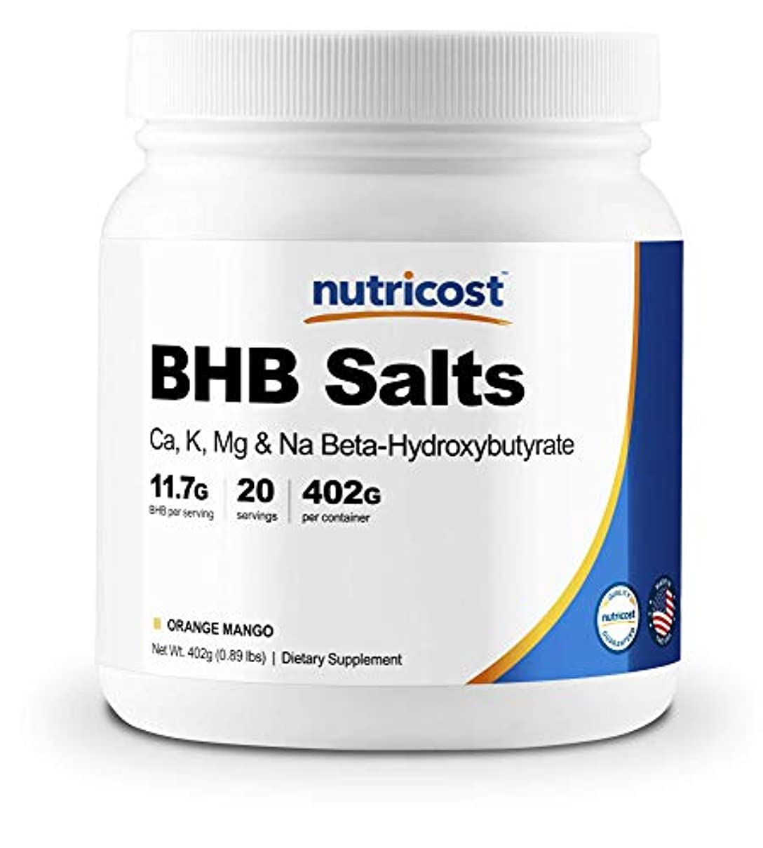 遠近法疼痛妻Nutricost BHB パウダー(外因性ケトン塩)、オレンジマンゴー味、非GMO、グルテンフリー