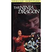 Legend of the Shadowy Ninja: The Ninja Dragon [VHS] [Import]