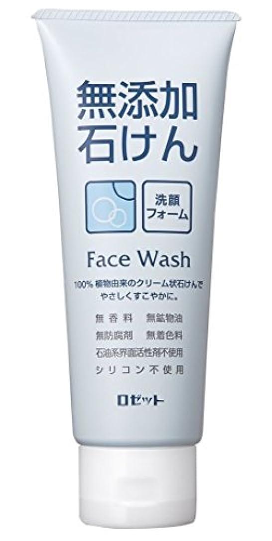 包帯寝るタンクロゼット 無添加石けん 洗顔フォーム 140g