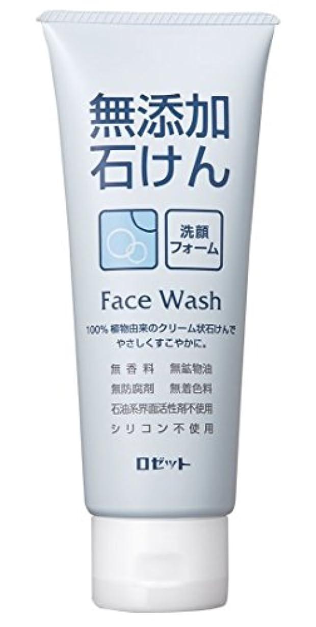 厚さ洗練比類なきロゼット 無添加石けん 洗顔フォーム 140g