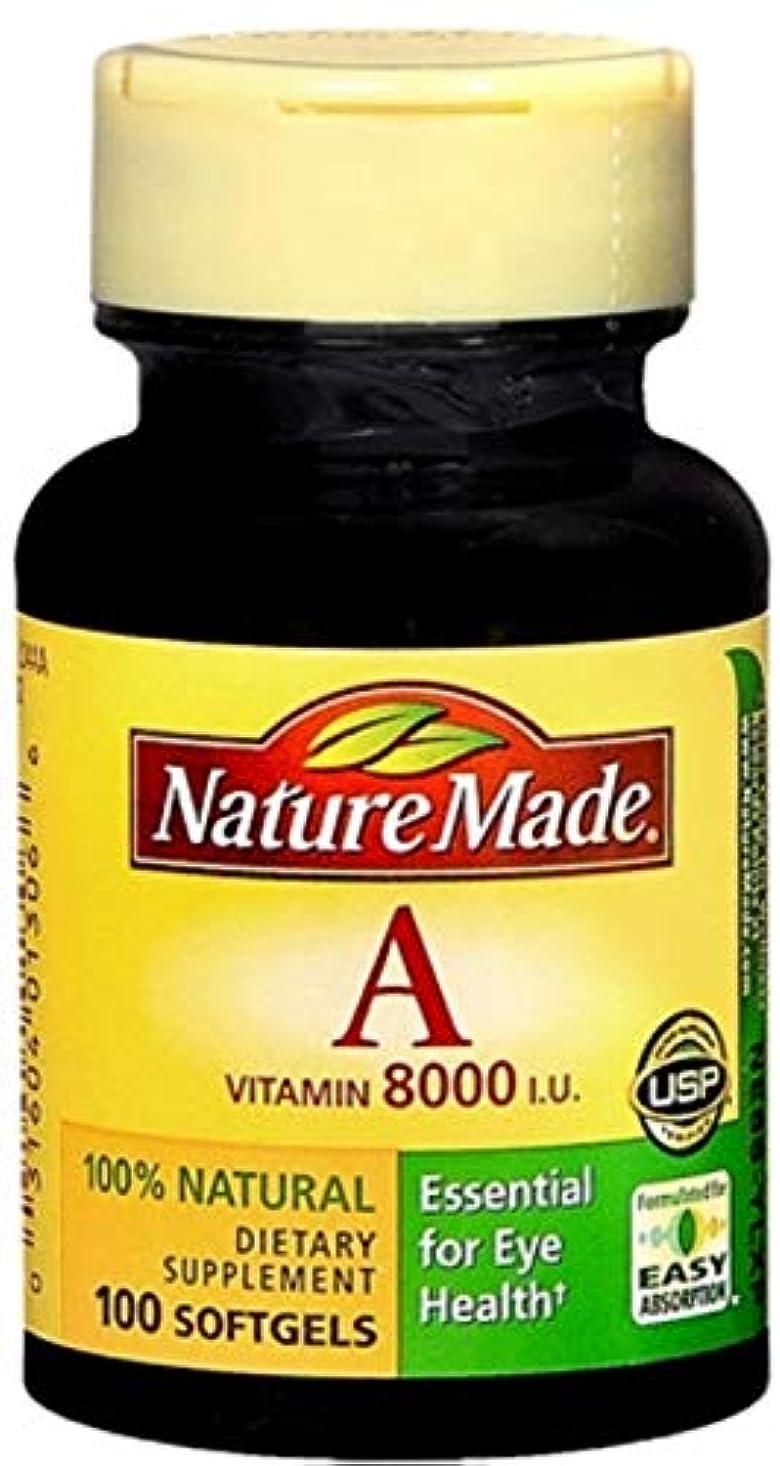 厳密に迷路新鮮なNature Made ビタミン8000 I.U.ソフトジェル100のソフトゲル(4パック) 4パック