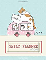 Notebook: Daily planner notebook with  cute cover and daily planner pages, Extra large (8.5 x 11) inches, 110 pages, planner notebooks (planner book)