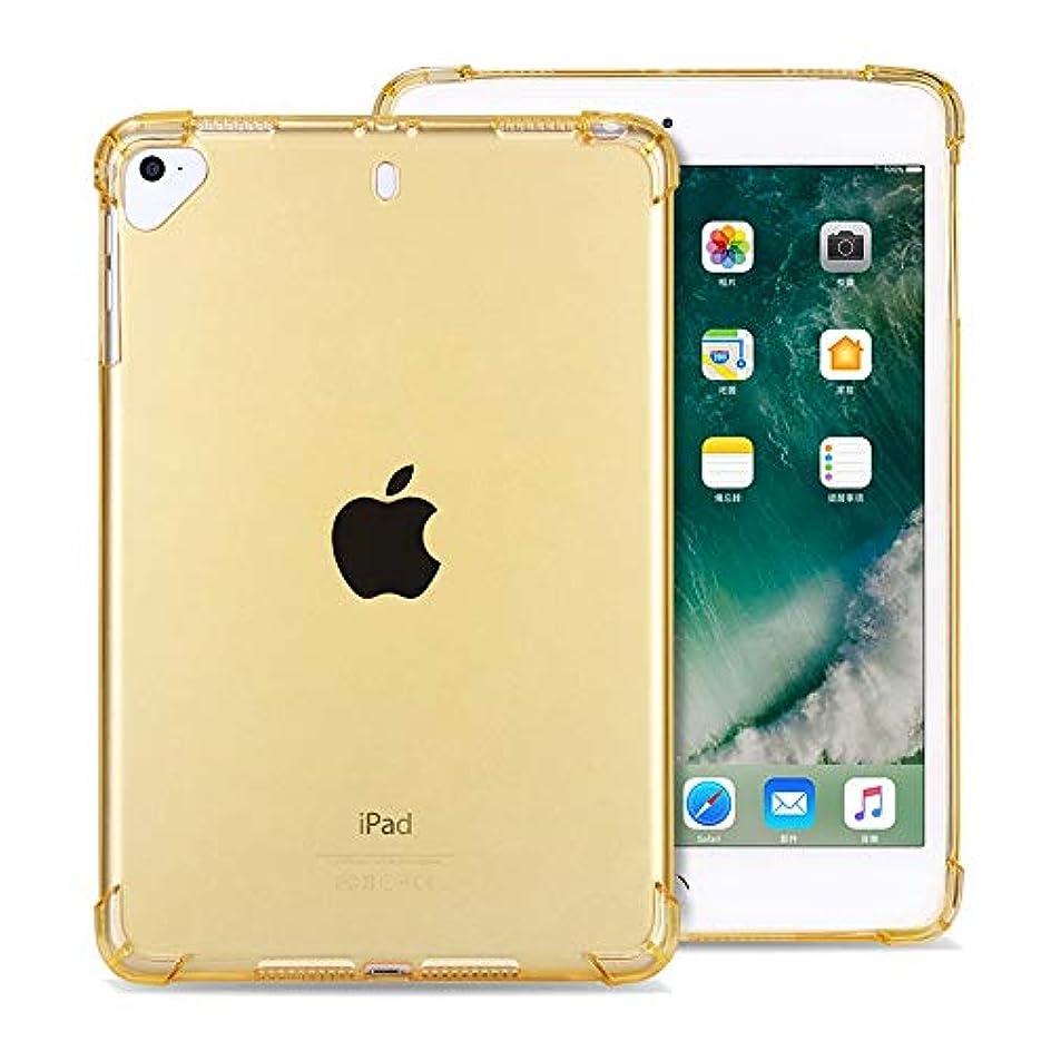 財団四分円しょっぱいHJJUANJP タブレットケース 擦り傷防止 iPad mini 5/4/3/2/1用高透明TPUフル厚角耐衝撃保護ケース(ブラック) 耐衝撃ケース衝撃吸収カバー (色 : Gold)