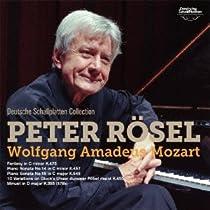ペーター・レーゼル ドイツ・シャルプラッテン・コレクション レーゼルのモーツァルト