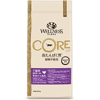 ウェルネス キャットフード 子猫用(離乳期-1歳) コア(穀物不使用・高たんぱく質) 骨抜き七面鳥 800g