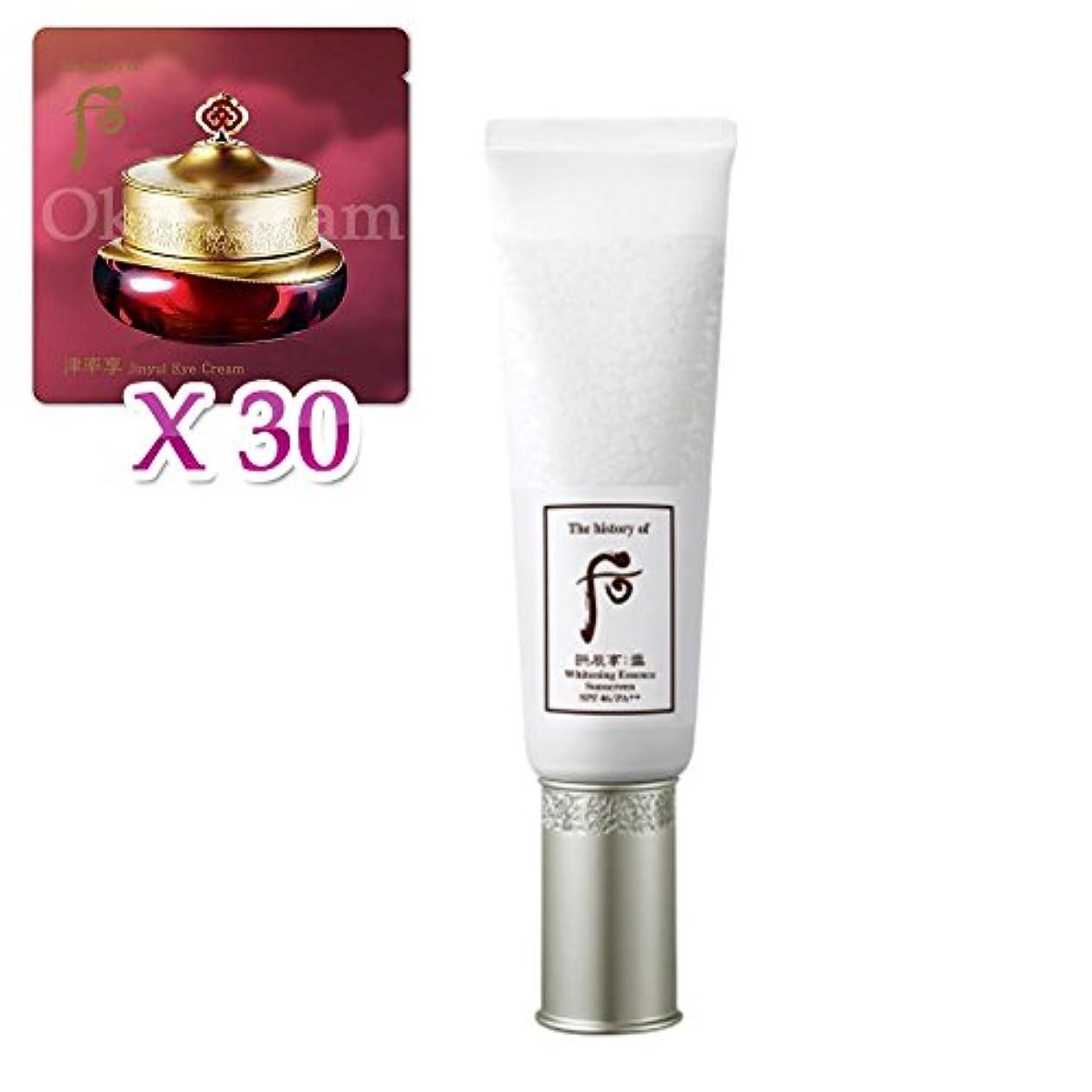 九月歴史第二【フー/ The history of whoo] Whoo 后 KGS09 GONGJIN HYANG SEOL Whitening Essence Sunscreen/ 后(フー) ゴンジンヒャン ソル 美白エッセンス サン 45ml (SPF46/PA++) + [Sample Gift](海外直送品)