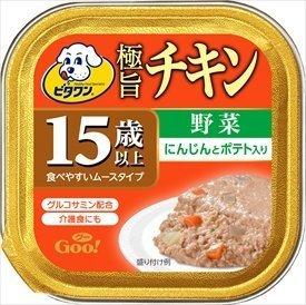 日本ペットフード ビタワングー 極旨チキン 野菜にんじんとポテト入り 15歳以上 90g