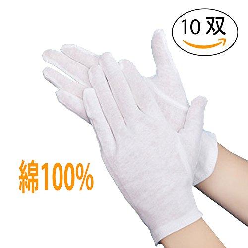 PROMEDIX綿手袋 純綿100% 通気性 コットン手袋 ...