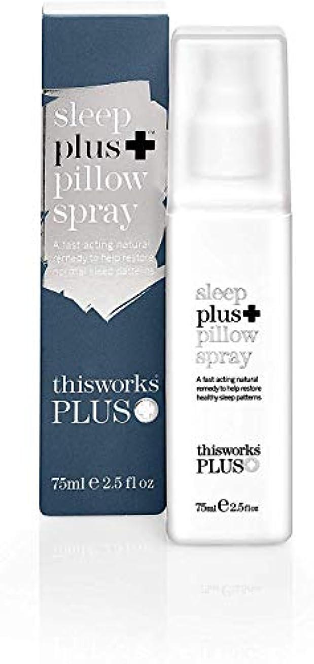 アルファベット解凍する、雪解け、霜解けゴネリルThis Works Sleep Plus + Pillow Spray 75ml