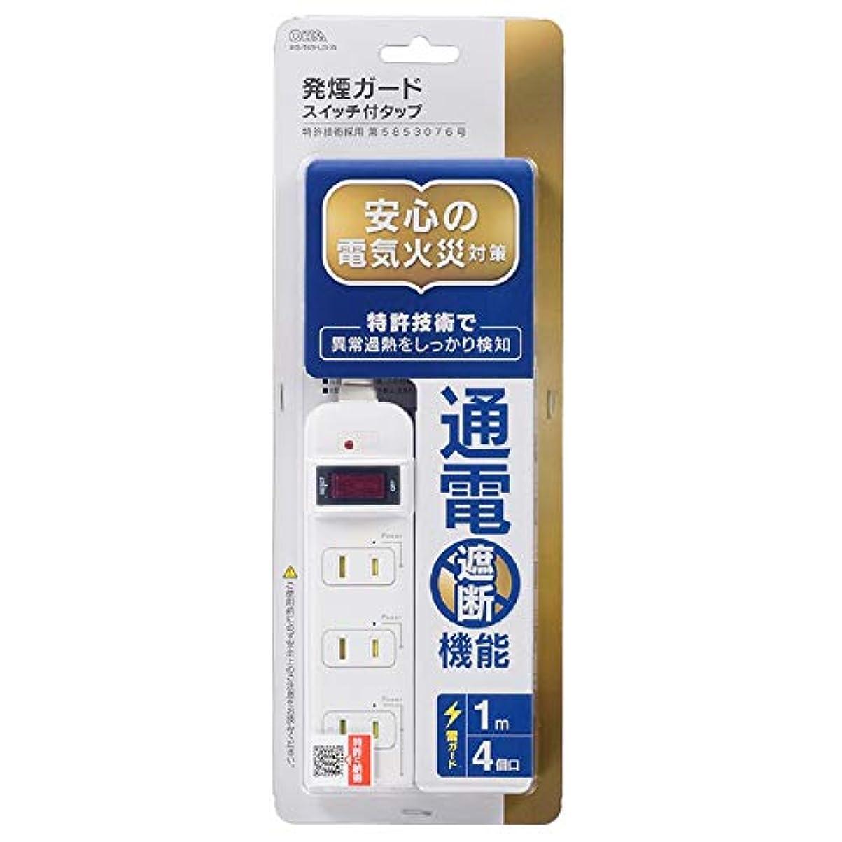 表面動無駄な発煙ガードスイッチ?雷ガード付安全タップ(4個口/1m) 00-2213