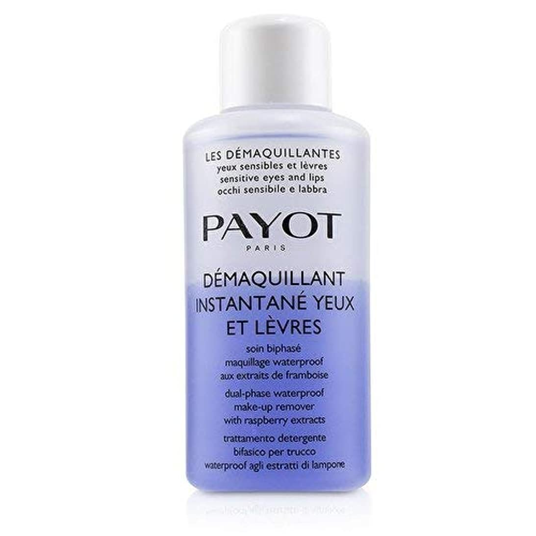 一貫した人差し指家事をするパイヨ Les Demaquillantes Demaquillant Instantane Yeux Dual-Phase Waterproof Make-Up Remover - For Sensitive Eyes...