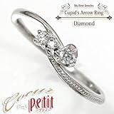アルマ 天使の矢 ダイヤモンドリング 18金イエローゴールド トリロジー 誕生石 指輪 ピンキーリング サイズ1号 【150223w11-3-1】
