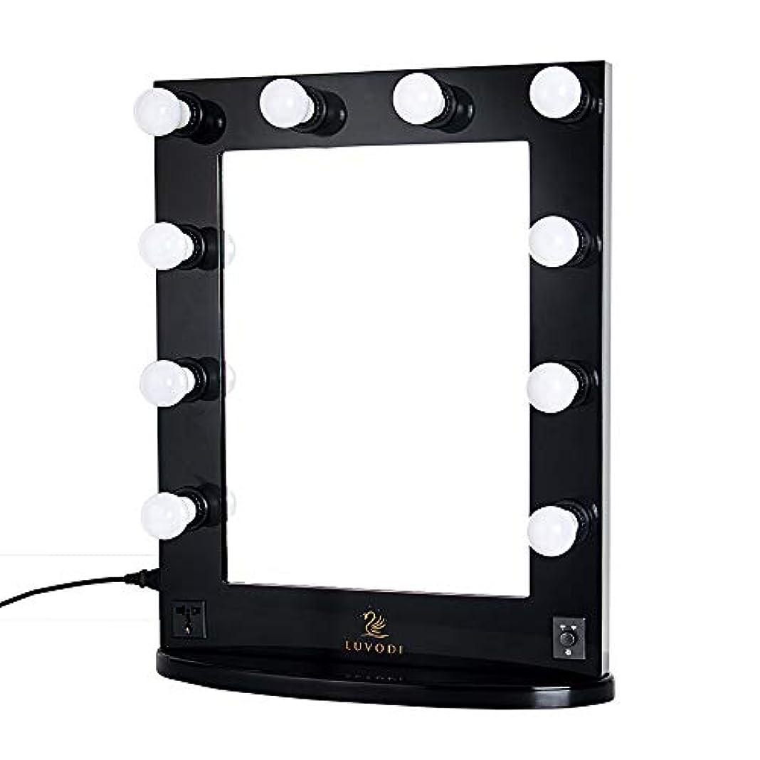 受け入れた美しい勇敢なLUVODI ハリウッドミラー 女優 ドレッサー LEDライト付き 壁掛け化粧鏡 大型 2way ブラック