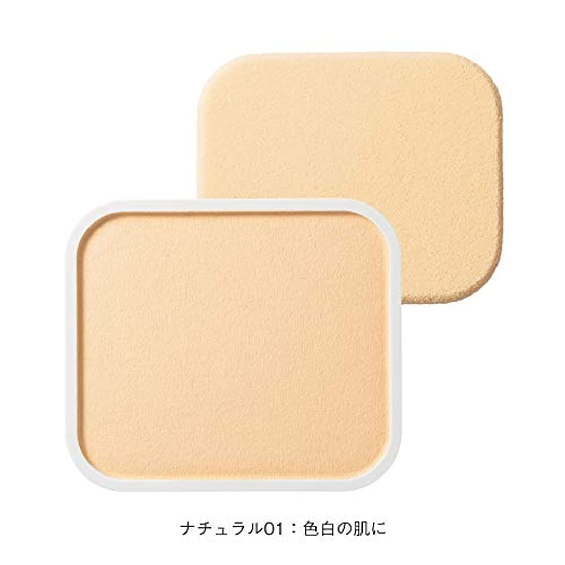 お風呂バスルーム薬を飲むカシミアフィットファンデーション リフィル(専用パフ付)ナチュラル01 10g