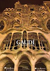 アントニ・ガウディ 2006年度 カレンダー