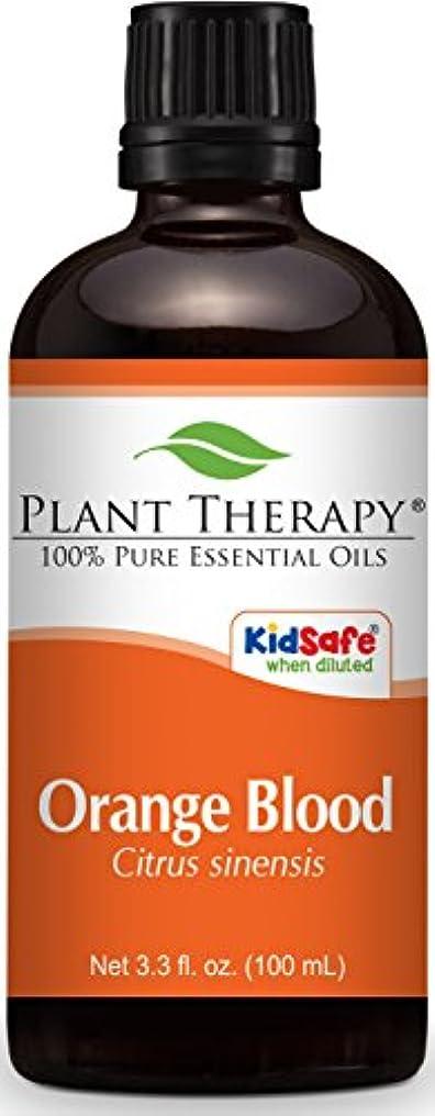 会話仕出します端末Orange Blood Essential Oil. 100 ml (3.3 oz). 100% Pure, Undiluted, Therapeutic Grade.