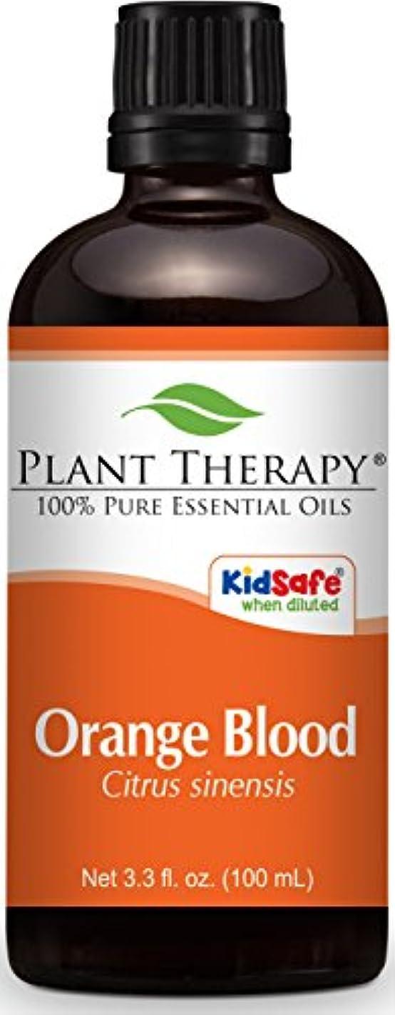 賠償レギュラーオフOrange Blood Essential Oil. 100 ml (3.3 oz). 100% Pure, Undiluted, Therapeutic Grade.