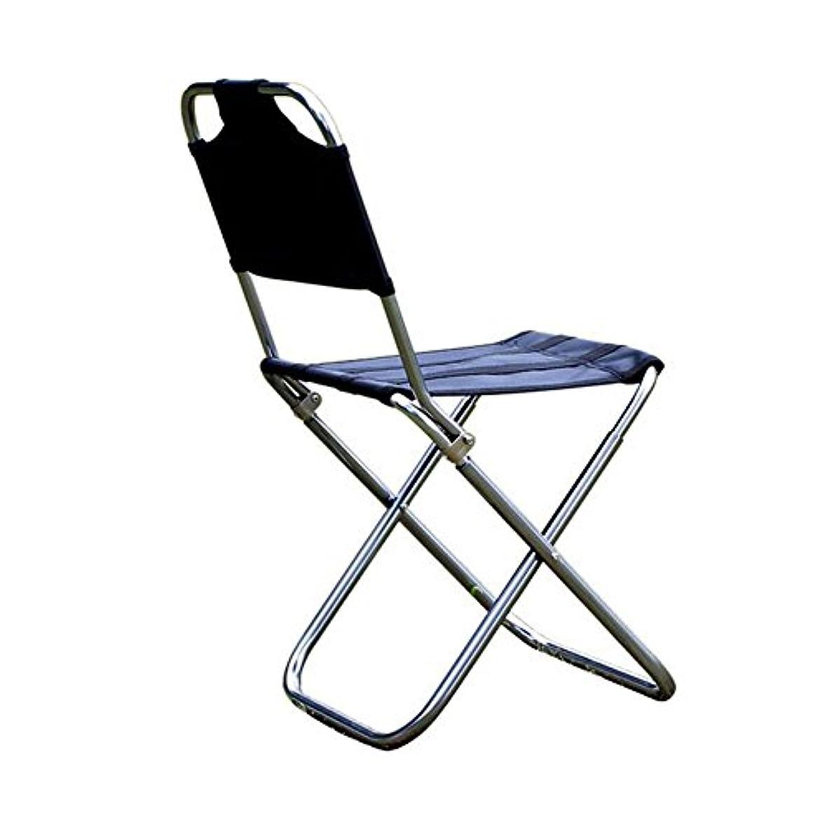 受け取るリス電極アウトドア チェア 折りたたみ椅子 コンパクトチェア 超軽量小型 携帯椅子 野外登山 お釣りスケッチバーべキューピクニック 耐荷重110kg 専用収納袋付き