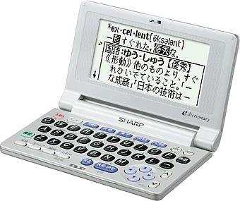 シャープ電子辞書PW-M100(15コンテンツ,コンパクトサイズ)