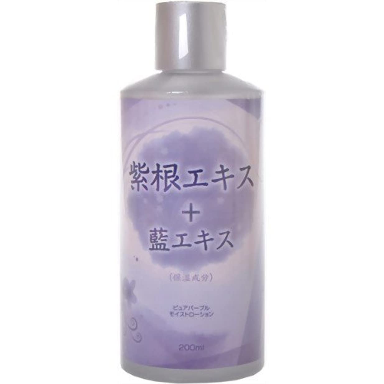 メロディー過去豪華なピュアP モイストローション(紫根エキス+藍エキス)