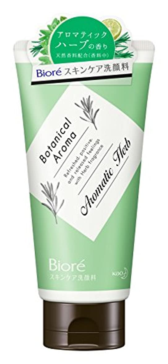 ビオレ スキンケア洗顔料 モイスチャー ボタニカルアロマ アロマティックハーブの香り 130g