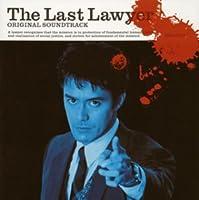 日本テレビ系水曜ドラマ「最後の弁護人」オリジナル・サウンドトラック