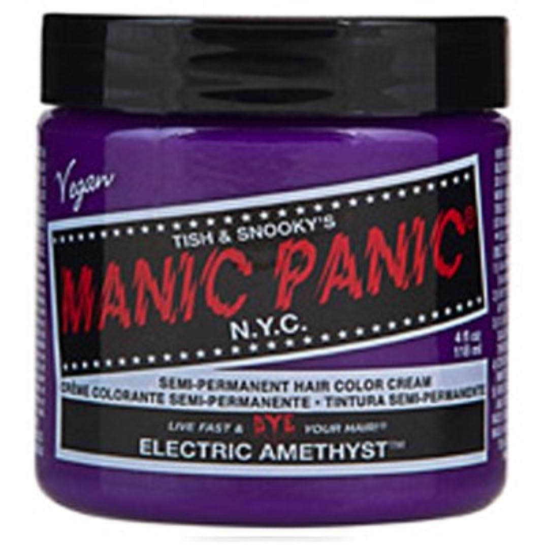 関与する卑しい権限Manic Panic クラシックヘアカラーエレクトリックアメジスト 象牙
