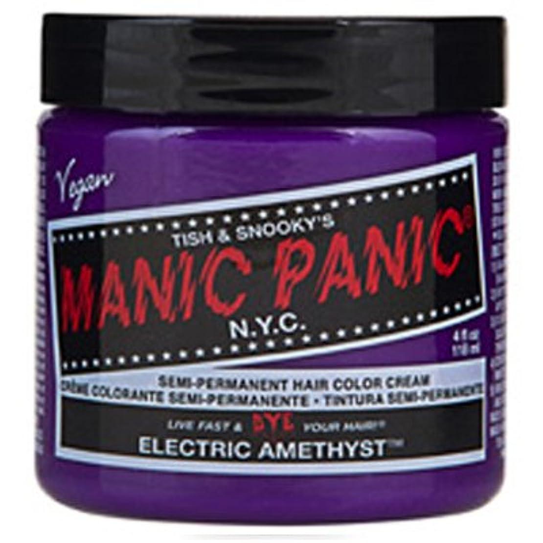 かけがえのない無人変成器Manic Panic クラシックヘアカラーエレクトリックアメジスト 象牙