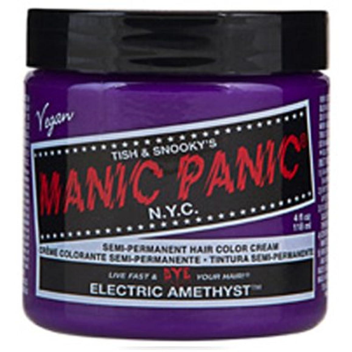 原油講師の前でManic Panic クラシックヘアカラーエレクトリックアメジスト 象牙