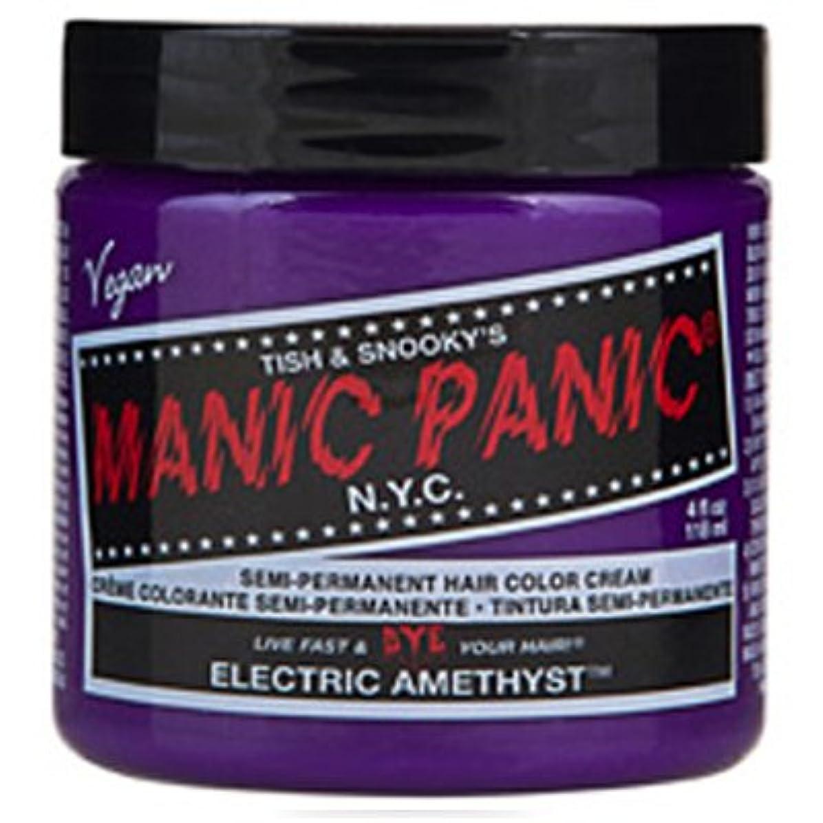 バース設置震えManic Panic クラシックヘアカラーエレクトリックアメジスト 象牙