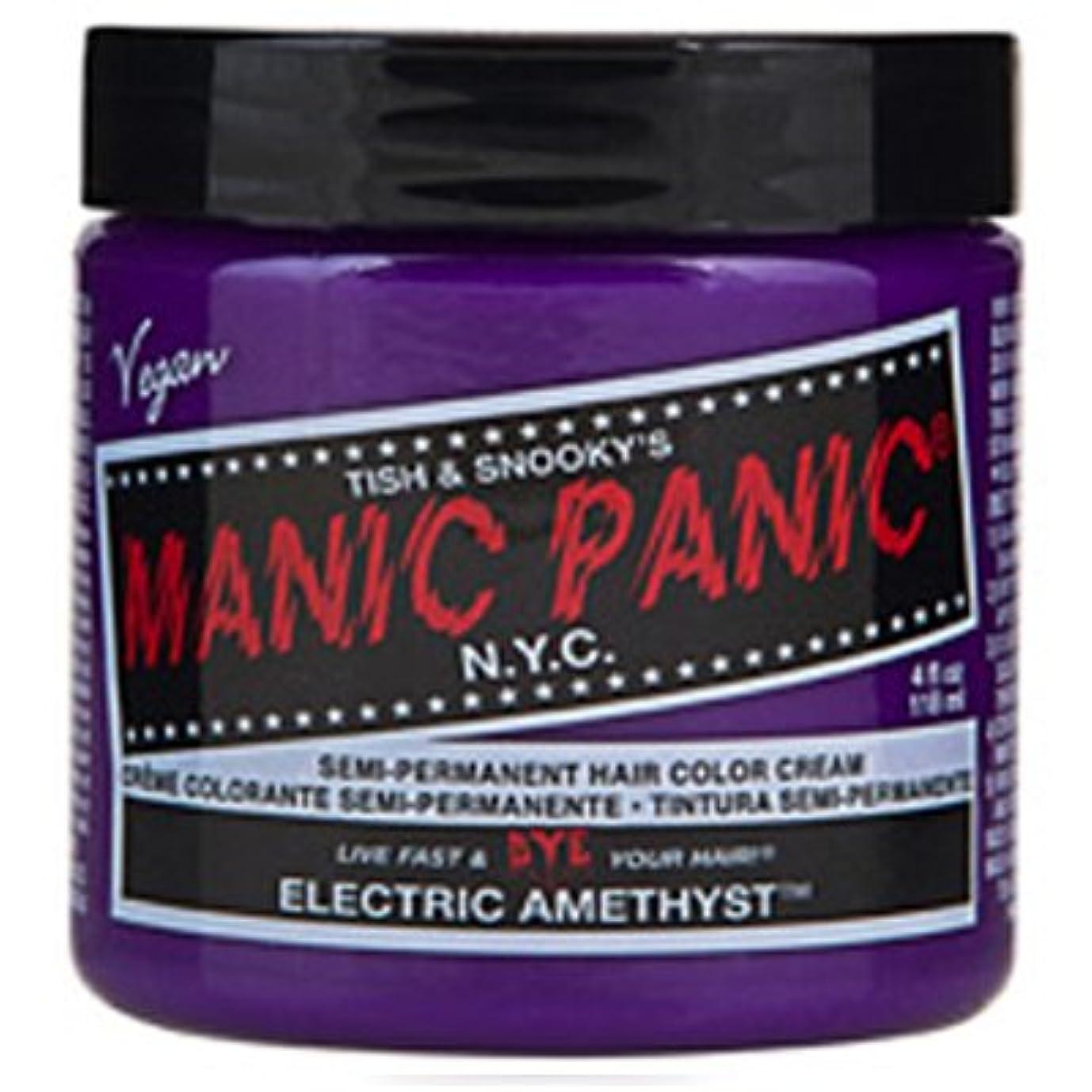 累計パラナ川心からManic Panic クラシックヘアカラーエレクトリックアメジスト 象牙